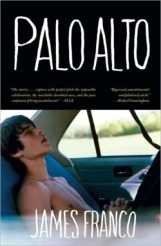 Palo Alto by James Franco (Image Credit: Jame Franco)