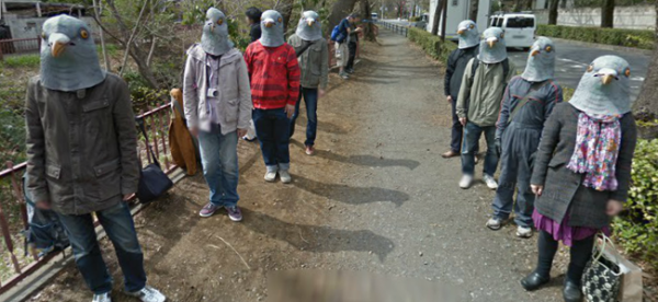 Pigeon People (Image Credit: Google Earth)