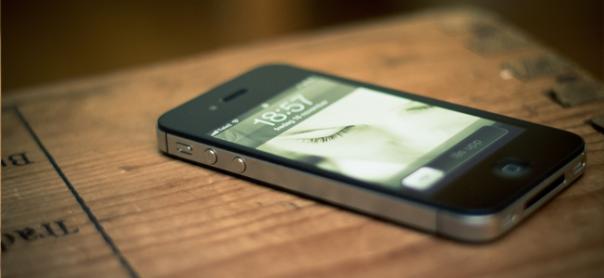 Smartphone (Image Credit: Johan Larsson)