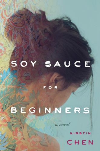 SOY SAUCE FOR BEGINNERS (Image Credit: Kirstin Chen)